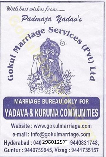 GokulMarriage com - The World's No  1 yadava's & Kurma's Matrimonial